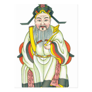 Tho Dragon King of the Western Seas Postcard