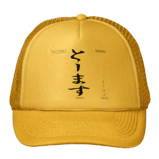 Thomas Trucker Hat