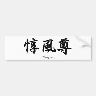 Thompson translated into Japanese kanji symbols. Bumper Sticker