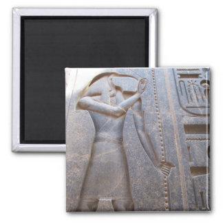 Thoth - dios sagrado del conocimiento imán cuadrado