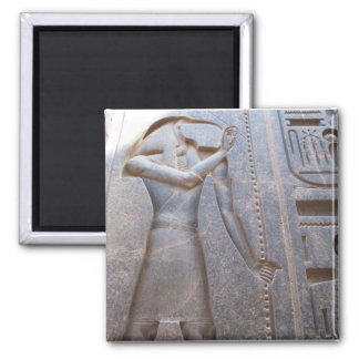 Thoth -  sacred god of knowledge magnet