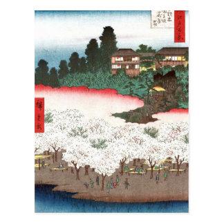 Thousand inferior wooden dumpling hill flower shop postcard