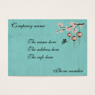"Three lantern blossom ""Dream"" Business Card"