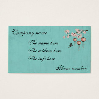 "Three lanterns blossom ""Dream"" Business Card"