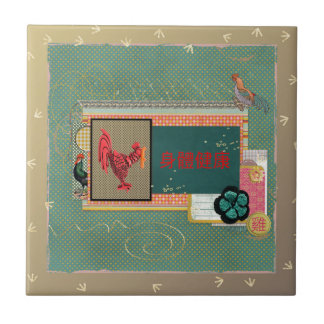 Three Roosters, Happy New Year in Chinese, Sign of Ceramic Tile