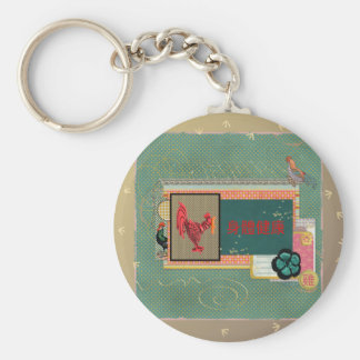 Three Roosters, Happy New Year in Chinese, Sign of Keychain