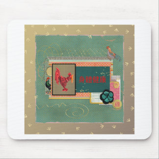 Three Roosters, Happy New Year in Chinese, Sign of Mouse Pad