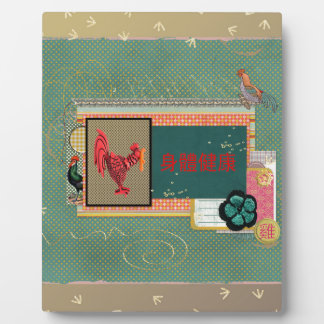 Three Roosters, Happy New Year in Chinese, Sign of Plaque