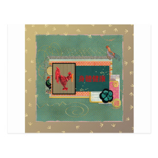 Three Roosters, Happy New Year in Chinese, Sign of Postcard