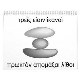 Three Stones Calendar