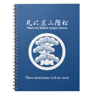 Three-tiered pine L in circle Notebook