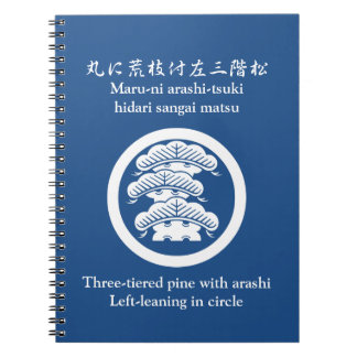 Three-tiered pine with arashi L in circle Notebook