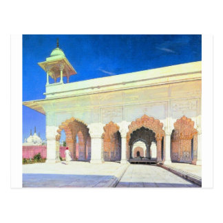 Throne Hall of the Great Mughal Shah Jahan Postcard