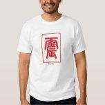 """""""Thunder"""" - Ancient Chinese Character T-Shirt"""