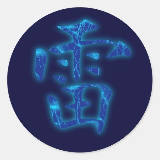 Thunder Kanji Sticker