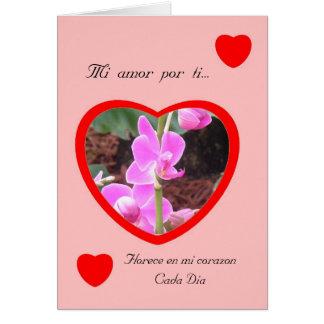 Ti San Valentin de Por del amor del MI Tarjeta De Felicitación