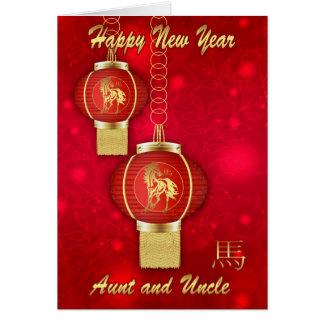 Tía y tío Año Nuevo chino con las linternas Tarjeta De Felicitación