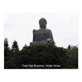 tian tan buddha hk postcard
