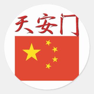 Tiananmen Square China Classic Round Sticker