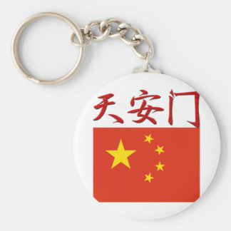 Tiananmen Square China Basic Round Button Keychain