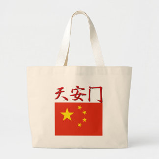 Tiananmen Square China Large Tote Bag
