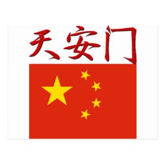 Tiananmen Square China Postcard