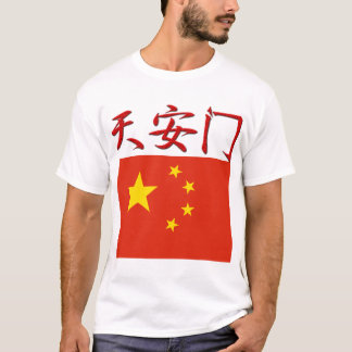 Tiananmen Square China T-Shirt