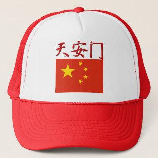 Tiananmen Square China Trucker Hat