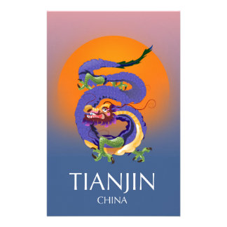 Tianjin China Dragon travel poster Stationery