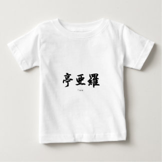 Tiara translated into Japanese kanji symbols. T-shirt
