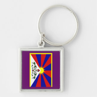 Tibet2 Keychain