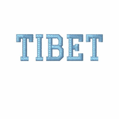 Tibet American Apparel Fleece Zip Hoodie