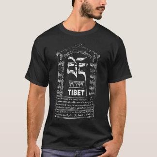 Tíbet apenó la camiseta