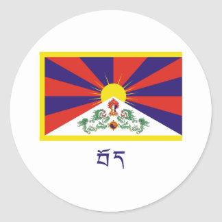 Tibet Flag with Name in Tibetan Classic Round Sticker