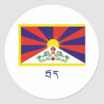 Tibet Flag with Name in Tibetan Stickers