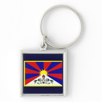 Tibet Keychain