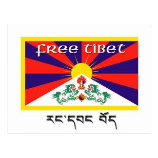 Tíbet libre postal
