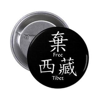 Tíbet libre (traducción china) pin redondo 5 cm