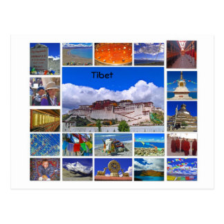 Tibet Multiview Postcard