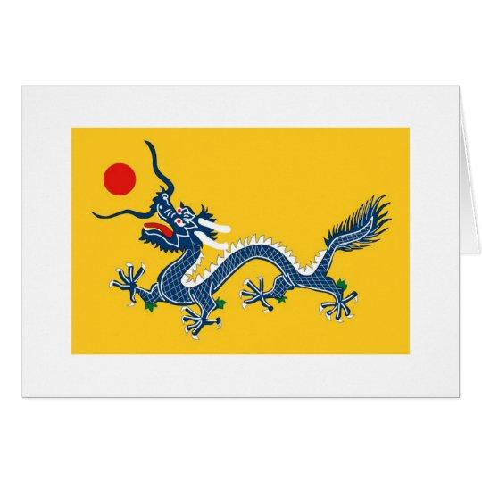 Tibet - Qing Dynasty Flag (1890–1912) Card
