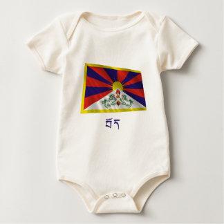 Tibet Waving Flag with Name in Tibetan Baby Bodysuit