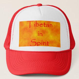 Tibetan in Spirit-hat Trucker Hat