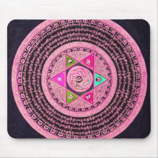 Tibetan Mandala Art (Pink & Black) Mouse Pad