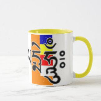 Tibetan Mug
