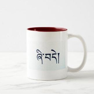 Tibetan Peace Mug