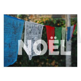 Tibetan Prayer Flag Noel Cards