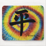 tie dye kanji for peace mouse pads