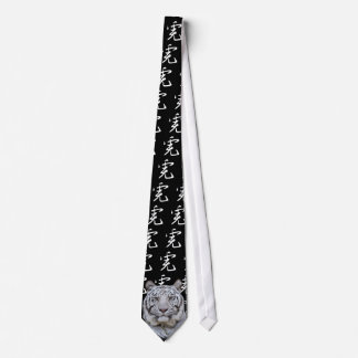TIE - WHITE TIGER HEAD -CHINESE CHARACTER