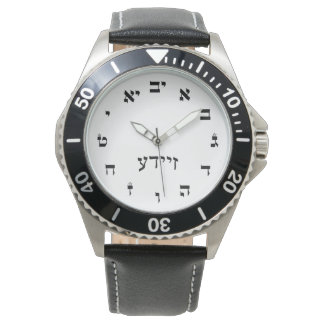 Tiempo de Zeide (Zeidy) Relojes De Mano