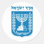 Tierra de Israel Pegatina Redonda